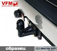 Фаркоп Bosal для VOLKSWAGEN Amarok Pick-up с бампером (2010-) Тип шара F