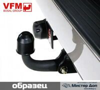Фаркоп Bosal для KIA Ceed Sporty Wagon (2007/10-2012) Тип шара A